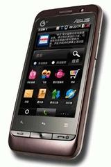 Asus Marvell TD-SCDMA Smartphone -- 24-Feb-2011