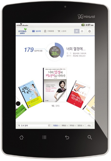 Qualcomm mirasol technology 1st in Kyobo e-reader -- 21-Nov-2011